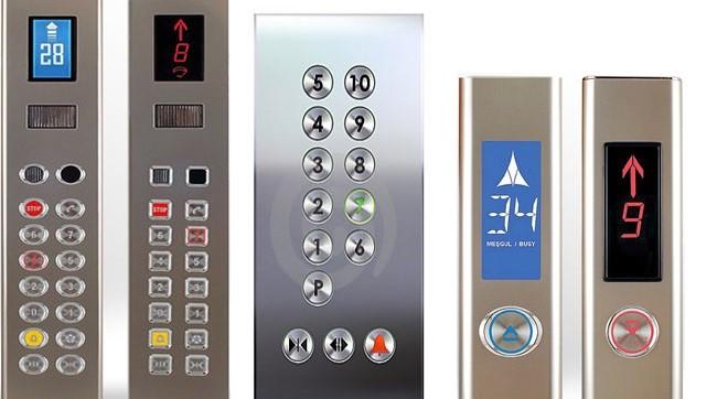 نمایشگر اعداد آسانسور